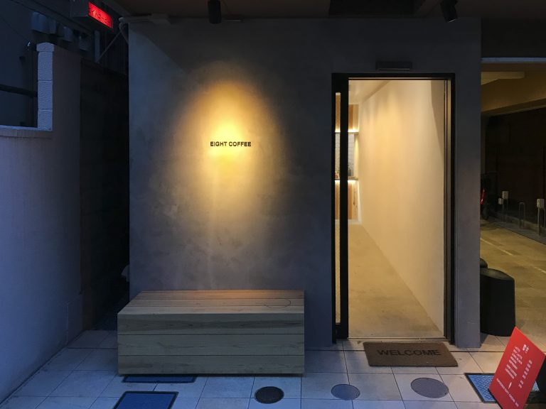 【ミニマル】そぎ落とされた空間のEIGHT COFFEE新宿店