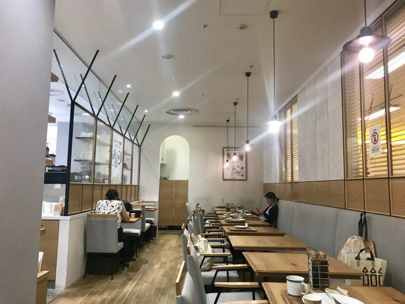 新宿 高島屋 レストラン
