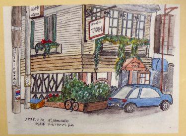 【ジジロアとは】代々木の老舗純喫茶「珈琲専門店 TOM」で飲むストロング珈琲