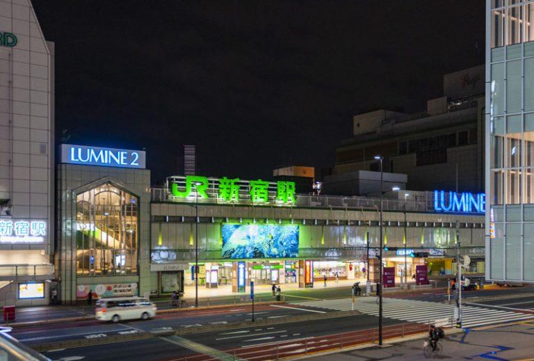 新宿 ルミネ 新宿にルミネが4つもある狙いとは?|株式会社ルミネ 採用情報