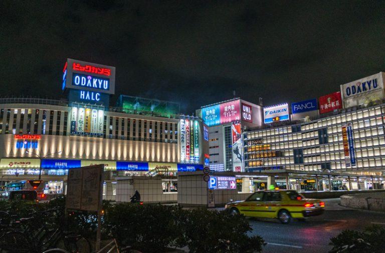 新型 コロナ 風俗 店 花街「吉原」140店のうち3割が閉店も、「チャットレディ―」鞍替えも...